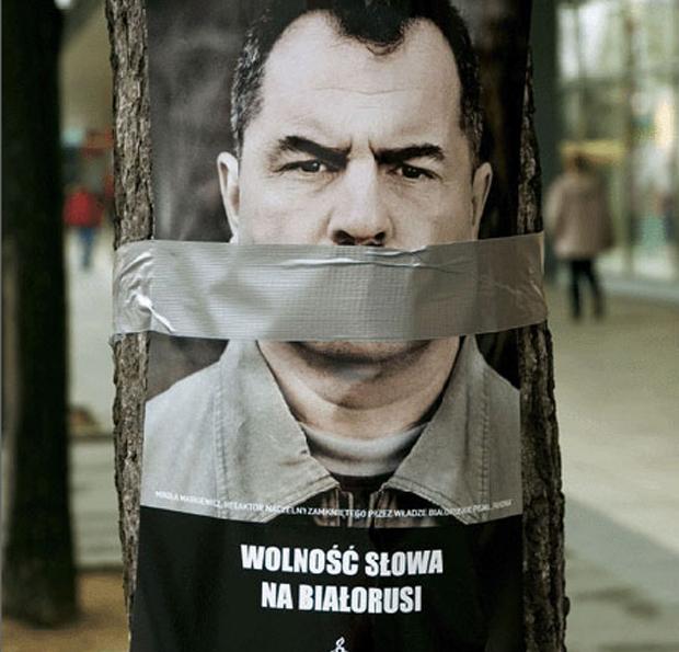 Amnesty Internationalın yaradıcı reklamları