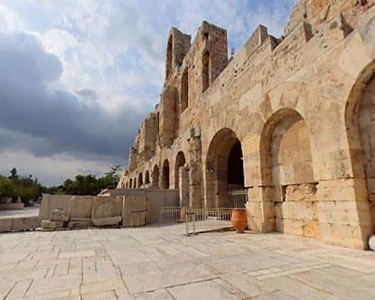 Herodión entrada