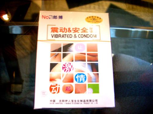 CHINA 5813