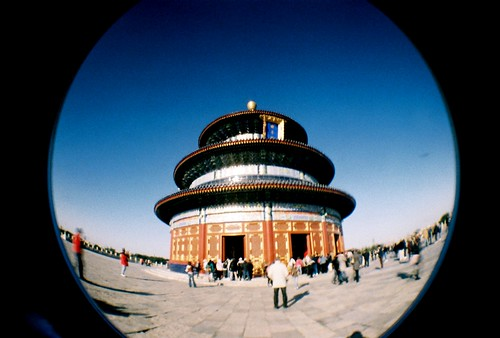 Temple of Heaven fisheye