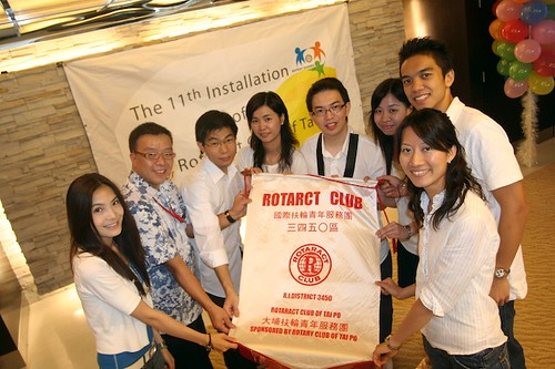 The Rotaract Club of Tai Po