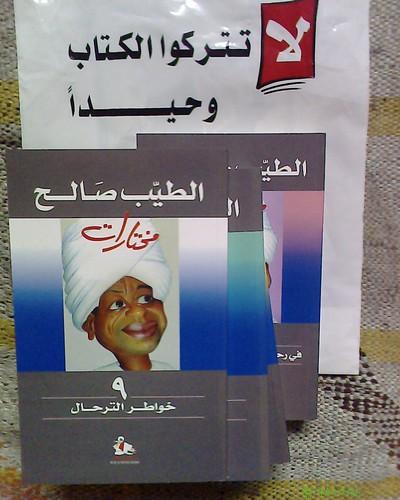 Book كتاب