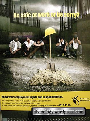 poster 1 - english