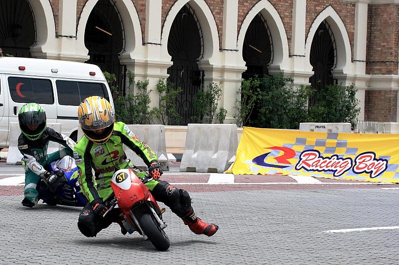 Racing Boy
