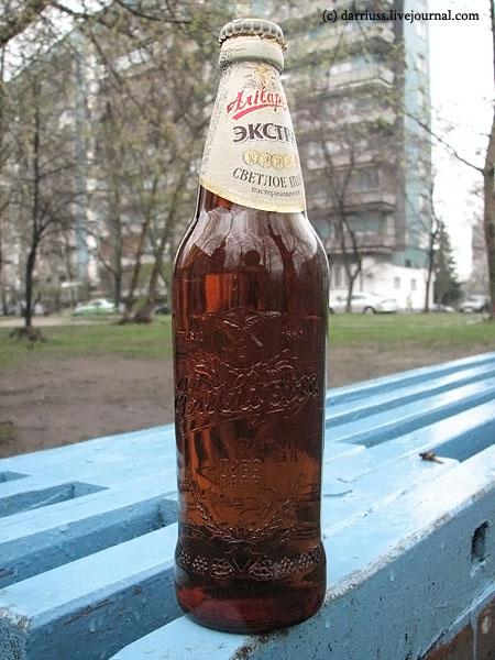 beer_alivaria_extra