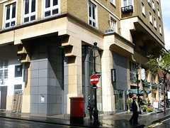Picture of Wagamama, WC2E 7PG