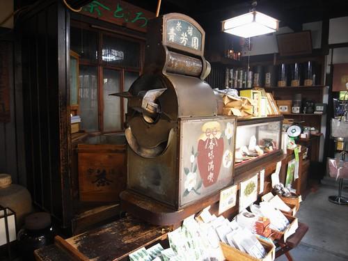 田村青芳園茶舗(奈良町)