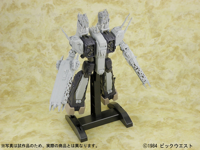 1/3000 SDF-1 Macross Transformable Unpainted Kit DX Ltd