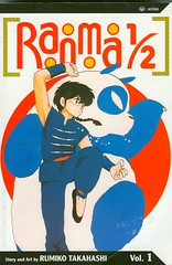 Ranma vol 1 Cover