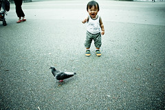 People in and around Ueno-koen II (manganite) Tags: park people color cute nature boys topf25 station birds japan kids digital dark children geotagged asian japanese tokyo interestingness topf50 nikon topf75 asia child ueno tl dove candid streetscene explore  nippon  koen d200 nikkor dslr topf100 vignette nihon eki kanto fav100 interestingness425 10faves i500 18200mmf3556 utatafeature manganite nikonstunninggallery 25faves ipernity aplusphoto date:year=2006 geo:lat=35714476 geo:lon=139776041 date:month=july date:day=8 format:ratio=32