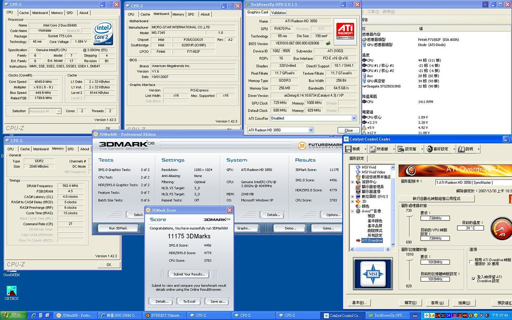 2152885455_5c80090cc2_b.jpg