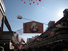 07-08 跨年東京行 339
