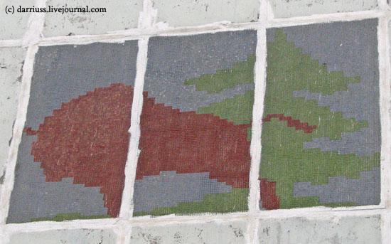 minsk_bison