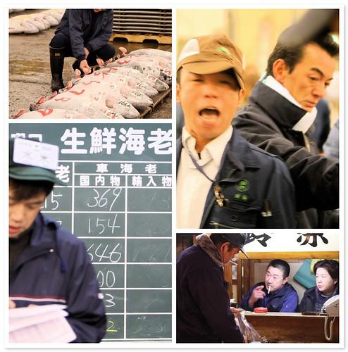 Tsukiji, a Rashomon experience