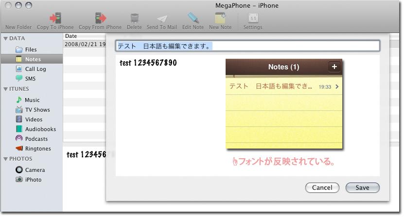 megaphone003