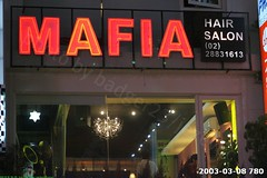 Funny Sign - Mafia Hair Salon (Badger 23) Tags: haircut sign funny absurd humor taiwan humour barbershop engrish barber lustig laugh hairsalon haha merry amusing formosa chinglish sein playful engraado  mafia antic muestra funnysign signe divertente laughable  zeichen stylist ludicrous divertido drle grappig segno signo blithe znak  jezevec   teken republicofchina  enklas mirthful   tegn    merkki taiwn mrk       sinal badger23