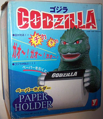 godzilla_tpholder_jap.jpg