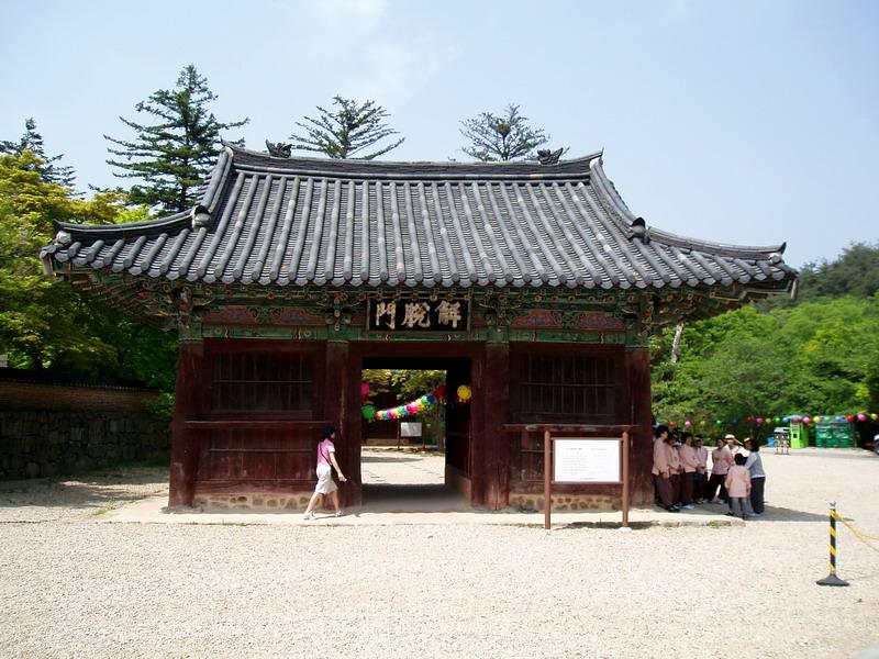 Haet'al-mun Gate(1)