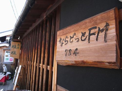 奈良オリエント館(奈良町)-01