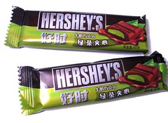 Chinese Hershey Bars with Green Tea Filling