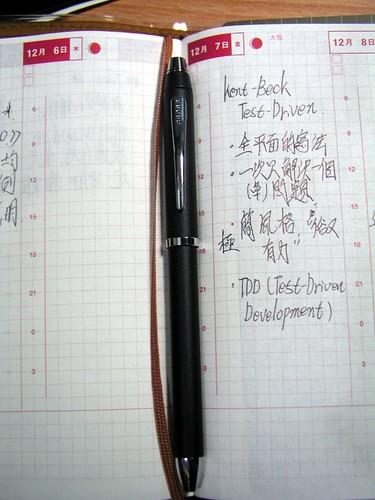 Kenming's Cross 自動筆