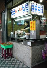[吃] 洪記粿仔湯 (3)
