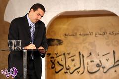 ~    ~ (QiYaDiYa) Tags: canon kuwait fatma almeer  400d  qiyadiya