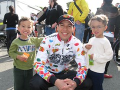Jelly Belly and kids