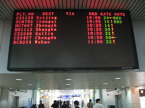 Departure Board at Shenzhen Airport