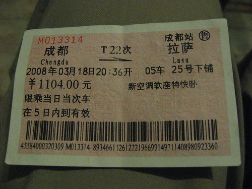 Soft sleeper train ticket from Chengdu to Lhasa