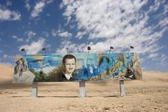 Palmyra - one leader (CharlesFred) Tags: peace desert roman middleeast hospitality siria syrian honour  syrien romanruins suriye  syrianarabrepublic  sirie balmera   shoufsyria  palpalmyra   welovesyria aljumhriyyahalarabiyyahassriyyah siri