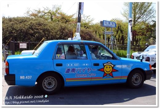 Hokkaido_2058