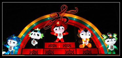 Mascotas Beibei, Jingjing, Huanhuan, Yingying y Nini