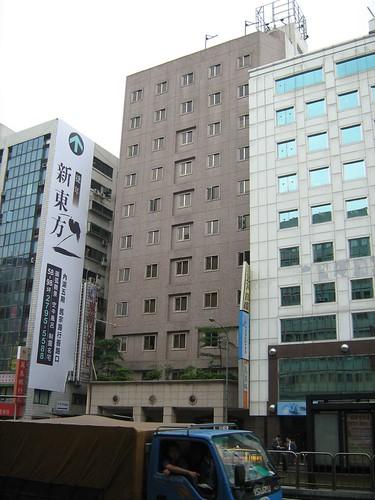 DongHwa Hotel