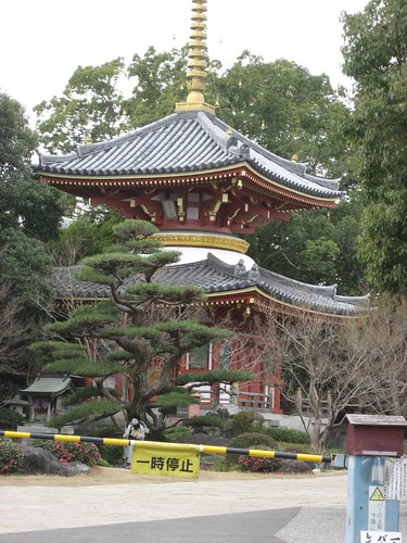 Tahōtō 多宝塔