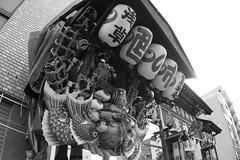 鷲(おおとり)神社
