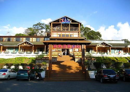 Baolai Hot Spring Resort