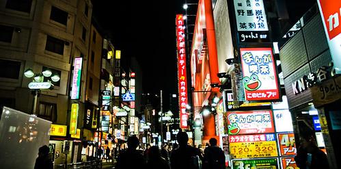 shibuya karaoke street
