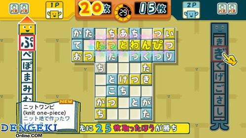 wiiware-kotoba-no-puzzle