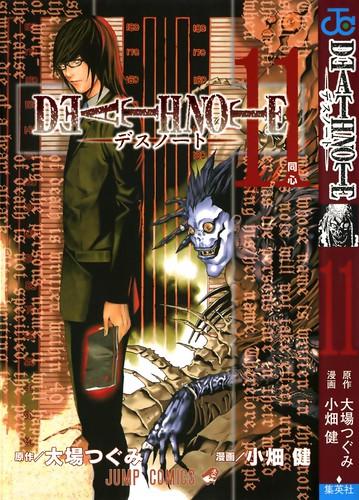 [DD] Death Note (manga) [FULL] 2491153626_8df5a2268b