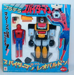 Popy スパイダーマン  &  レオパルドン // Spider-man & Leopaldon Duo pack .. box front (( 1978 )) [[ Courtesy of Super Pigmaru Toys ]]