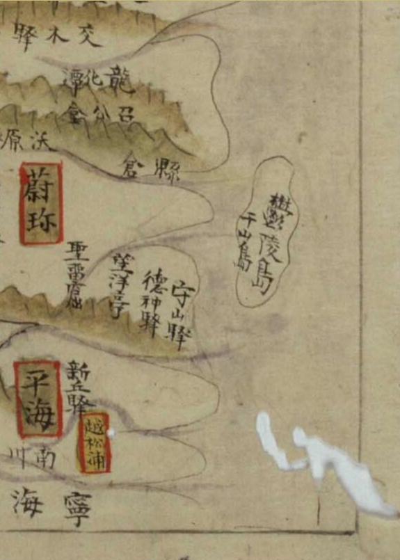 1737 ~ 1776 - Gwandongdo - Ulleungdo-Usando