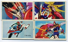 Japanese trading cards