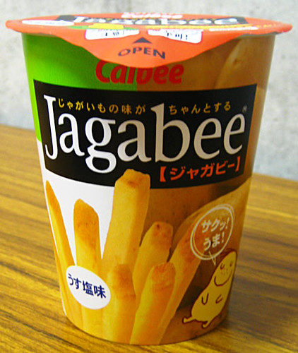 jagabee cup