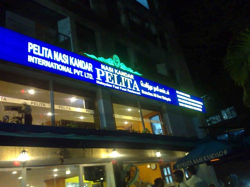 Nasi Kandar Pelita