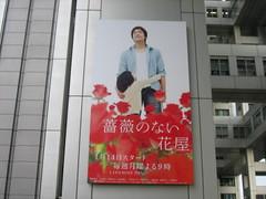 07-08 跨年東京行 173