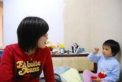 小蘋&子媛