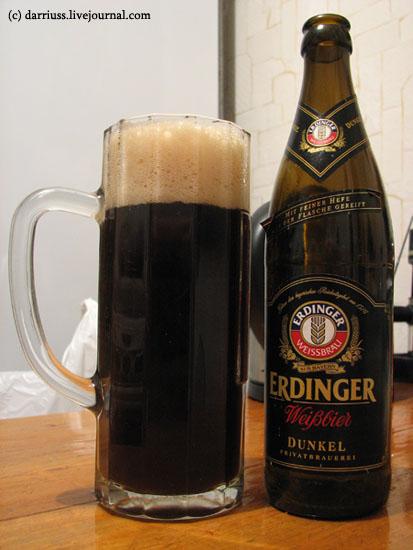 beer_erdinger