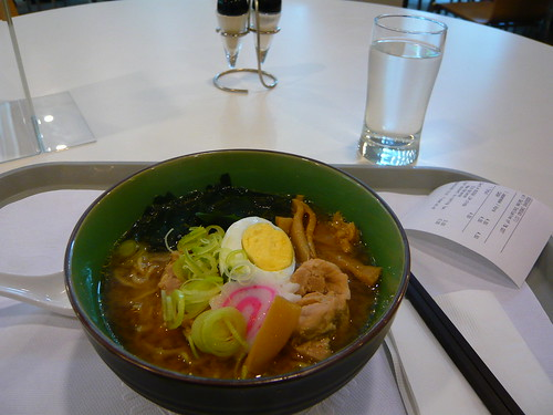 Chicken Ramen soup at INSEAD