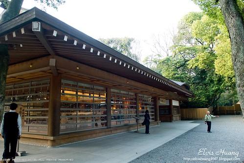 日本名古屋熱田神宮